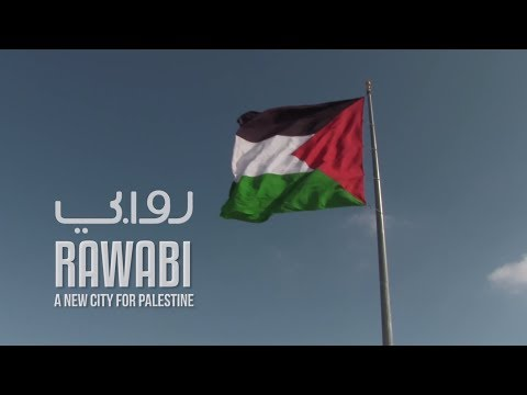 Rawabi, a new city for Palestine (2017)