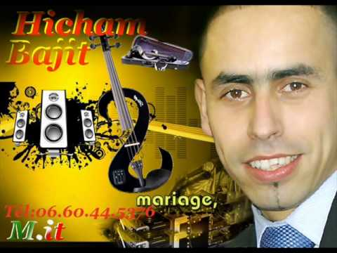 album hicham bajit mp3
