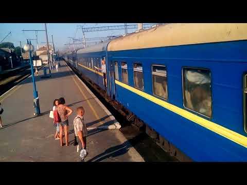 Кривой Рог Поезд Харьков - Херсон видео от Виктора.