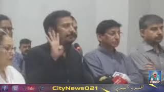 LIVE | MQM Pakistan | Faisal Sabzwari | Press Conference | CityNews021