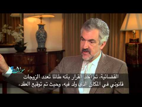 """Brother Rachid's interview with Dr. Daniel Pipes: """"Islam in the West"""""""