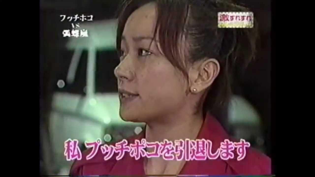 たかだゆうこ 京子引退 すれすれ...
