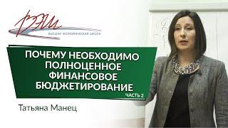 видео Что такое аналитика продаж и управленческий учет для интернет-магазина