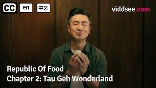 Chapter 2: Tau Geh Wonderland // Viddsee.com