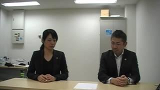 20161121 体験談(三輪 ひとみさん) 三輪ひとみ 検索動画 8