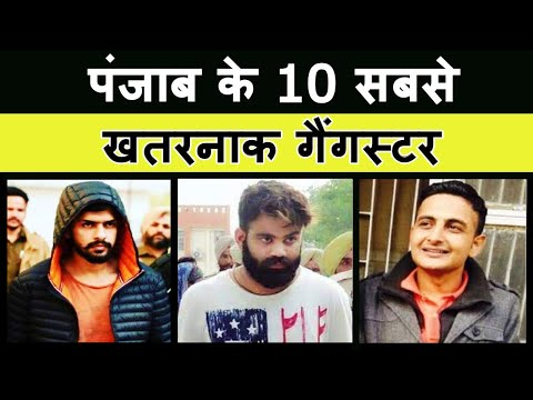 Top 10 Gangster In Punjab