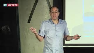 """כשטכנולוגיה פוגשת רגשות: ד""""ר ירדן לוינסקי"""