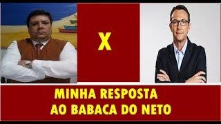 RESPOSTA AO NETO EX JOGADOR DO CORINTHIANS. AQUI É INTER