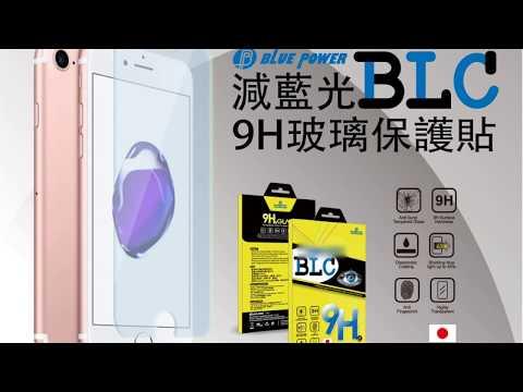 BLUE POWER Google Pixel 45%減藍光9H鋼化玻璃保護貼