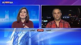 ليبيا.. مظاهرات في طرابلس لدعم السراج