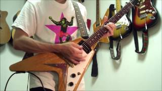 McAuley Schenker Group Guitar Cover / Gimme Your Love
