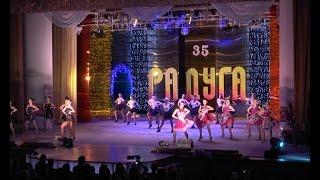 """Театр-студия """"Радуга"""" - 35 лет на музыкальном небосклоне. 16 03 2015  3"""