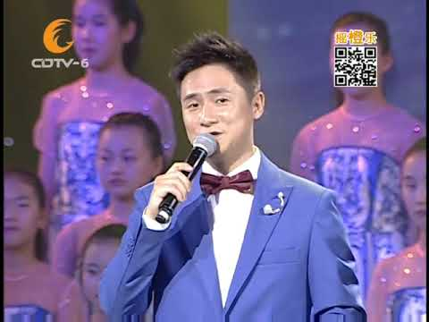 Chengdu International Children Chrous Week Gala 2017-CDTV6