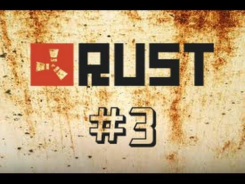 Rust #3 - Смерть грабителям!