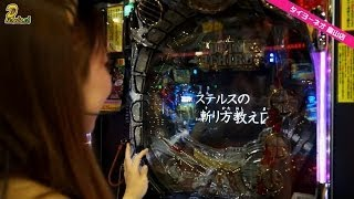 PICHELIN【TAIYO NEO.ch】 第23回 タイヨーネオ富山店 / ルパン三世 消されたルパン 394Ver. thumbnail