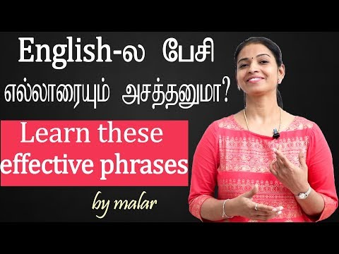 Learn 25 Effective Phrases For Conversation #120 - Through Tamil