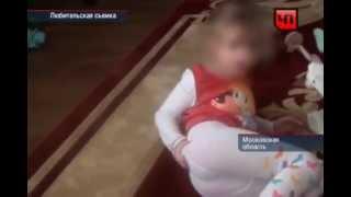 НТВ о педофиле в детском саду Сергиева Посада