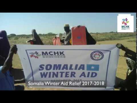 Somalia Winter Aid Relief 2017-2018
