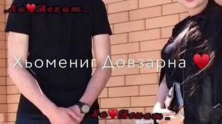 Чеченские песниТекстМузыка