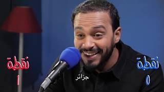 D7EK TKHSER / Oussama Ramzi - Haytam Miftah - Les Inqualifiables