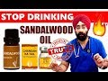 SANDALWOOD OIL : DO NO DRINK for Wt loss or Fairness | Full Research | Benefit & Risk | Dr.Education