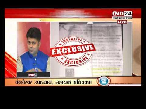 IND SPECIAL कांग्रेस विधायक डॉ गोविन्द सिंह पर मामला दर्ज...!!!