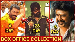 KGF vs Petta vs Vishwasam Box Office Collection | KGF Worldwide Total Box Office Collection