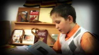 Читаем книги о войне.   И Мишенин. Слепой ч2