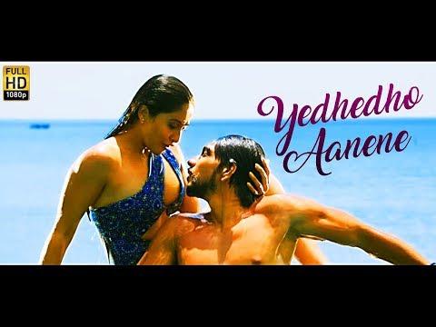 Mramouli - Yedhedho Aanene Video Song | Reaction | Gautham KarthikRegina Hot Song