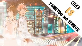 "Zankyou no Terror OST ""Is"" [Cover]"