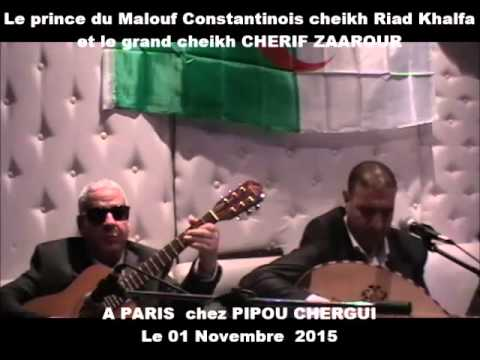 Cheikh Riad Khalfa 2015 A PARIS chez PIPOU CHERGUI (03)