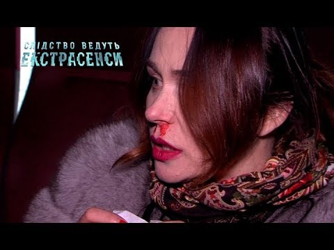 Обездоленная. Часть 2 – Следствие ведут экстрасенсы 2019. Выпуск 26 от 12.03.2019