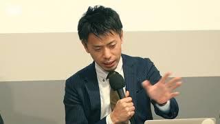 SPARK IGNITION Vol.007「EdTechがもたらす教育の未来」 <ゲスト> 高...