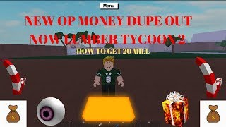 NEW OP MONEY DUPE OUT NOW LUMBER TYCOON 2 (NEW UPDATED ROBLOX SCRIPT)