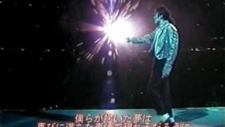 Download lagu 1992 Tokyo Heal The World 新日本語訳