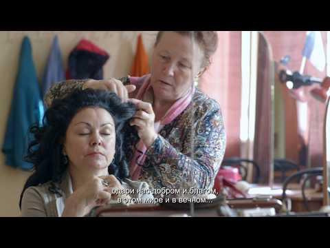 """""""Театр семи девушек"""" документальный фильм 2017 г."""