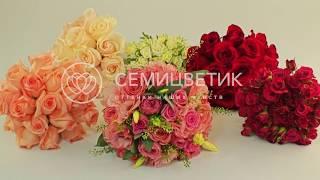 Свадебный букет невесты из красных кустовых роз
