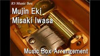 Cover images Mujin Eki/Misaki Iwasa [Music Box]