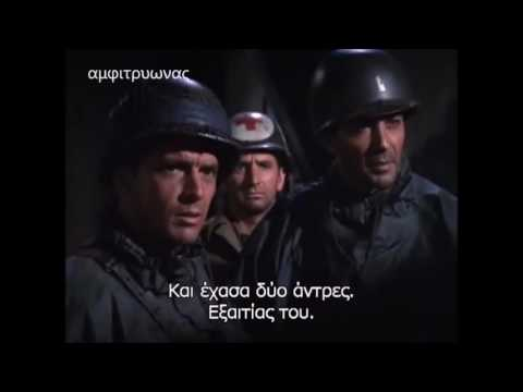 COMBAT ΜΑΧΗ S5 E21 ελληνικοι υποτιτλοι