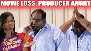 Movie flop – Producer angry