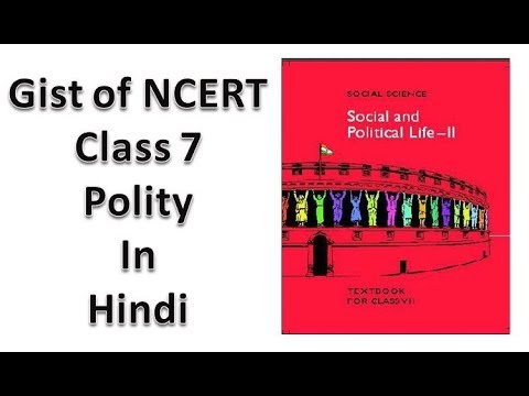 Gist of NCERT class 7 Social and Political Life 2 part 1