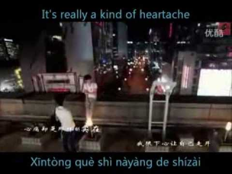 雷诺儿 Lei Nuo Er - 爱的另一种存在 Ai De Ling Yi Zhong Cun Zai Pinyin+English sub