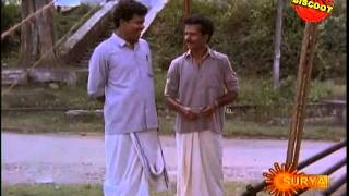 Apoorvam Chilar 1991:Full Malayalam Movie