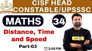 CLASS 34 || CISF /UPSSSC || MATHS || BY ABHINANDAN SIR || Distance, Time  and Speed