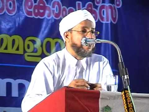 Iqhlaasinaanu Falam FULL CD (Perod Ustad)