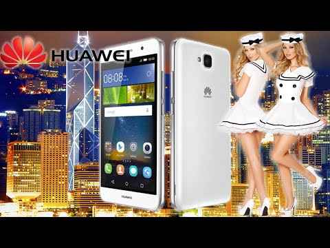 Huawei launches Y6 Pro