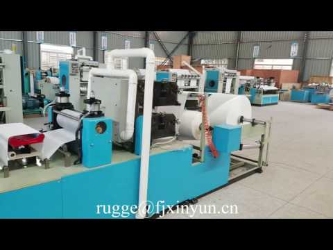 High speed automatic disposable medical dental bibs pad making machine