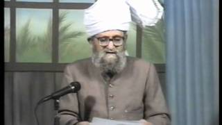 Urdu Dars Malfoozat #682, So Said Hazrat Mirza Ghulam Ahmad Qadiani(as), Islam Ahmadiyya