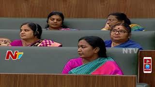 Video B.C Janardhan Reddy Speech on Polavaram Project || AP Assembly Winter Sessions || NTV download MP3, 3GP, MP4, WEBM, AVI, FLV September 2018