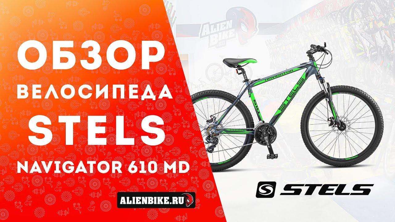 Качественные колеса для велосипеда по доступной цене в украине ☎ (044). Колёса mavic mtb crossroc 27. 5'' int wts пара с резиной · купить.